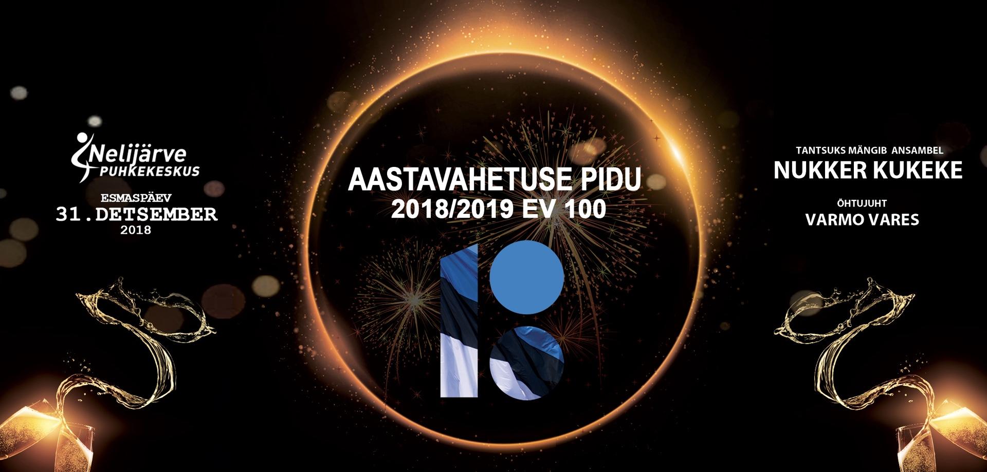 98e493b3484 The post AASTAVAHETUSE PIDU 2018/2019 EV100 appeared first on .